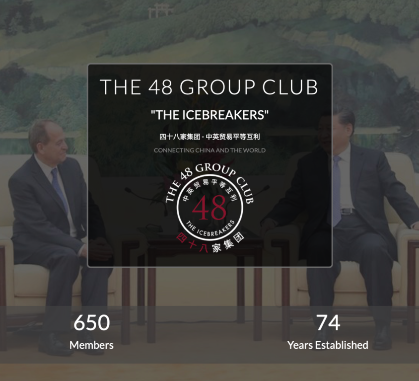 The 48 Group Club