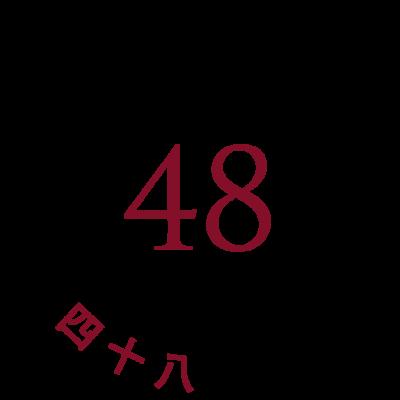 The 48 Group Club Logo on Light